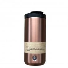Термочашка STARBUCKS Copper 355 мл (110094033)