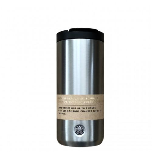 Термочашка STARBUCKS Silver 355 мл (110094071)