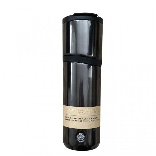 Термочашка Starbucks Dark Grey 473 мл (110094072)