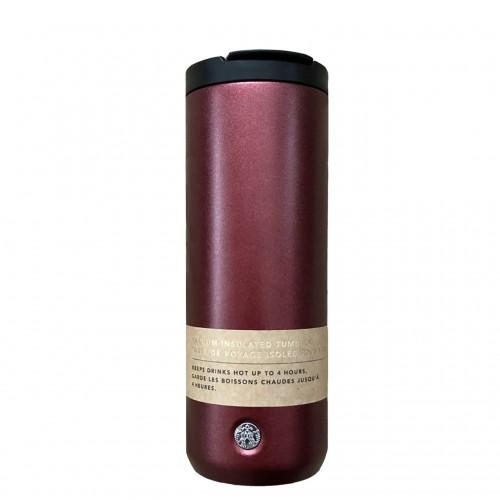 Термочашка Starbucks Red 473 мл (110094074)