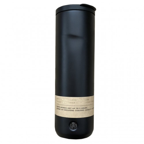 Термочашка STARBUCKS Black 591 мл (110094299)