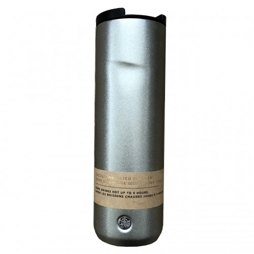 Термочашка STARBUCKS Silver 591 мл (110094300)