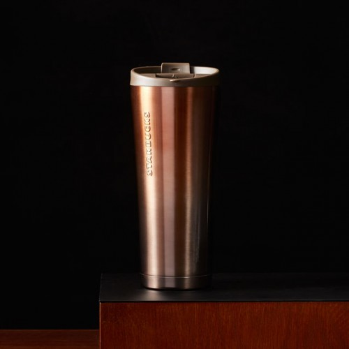 Термокружка Starbucks Copper Gradient 473 мл (11047954)