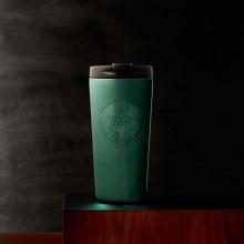 Термокружка Starbucks Embossed Aqua 473 мл (11053059)
