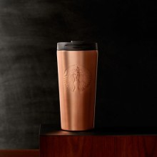 Термокружка Starbucks Embossed Apricot 473 мл (11053060)