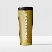 Термокружка Starbucks Mirror Gold 473 мл (11060703)