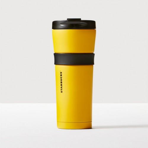Термокружка Starbucks Grip Yellow 473 мл (11060740)
