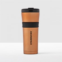 Тамблер STARBUCKS Copper Grip 473 мл (11065019)